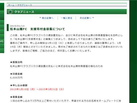 kifu2.jpg