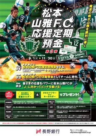 yamaga_201108.jpg