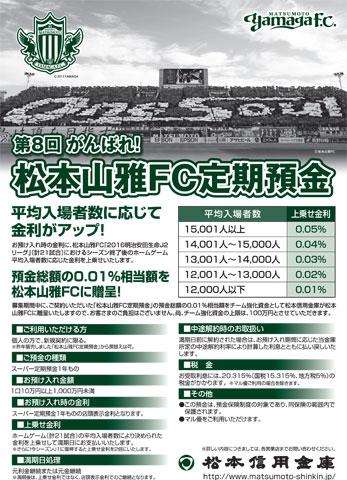 yamagateiki-2.jpg